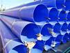 都兰县TPEP钢管厂家