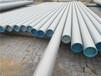 南沙群岛保温钢管厂家