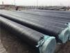 新洲TPEP防腐钢管价格