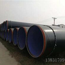 漯河3PE钢管现货图片