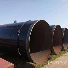 郴州3pe防腐鋼管價格圖片