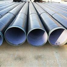 英吉沙縣內外防腐鋼管價格圖片