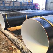 济宁污水处理防腐钢管价格图片