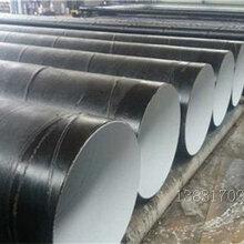 辽阳防腐钢管厂家图片