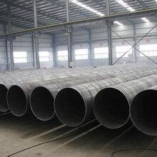 乐山污水处理防腐钢管价格图片