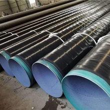 庆阳保温钢管厂家图片