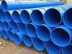 嘉興自來水防腐鋼管價格