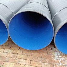 厂家供应南京大口径防腐钢管价格图片