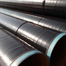 源匯保溫鋼管價格圖片