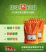 肉牛育肥预混料还是北京英美尔更专业