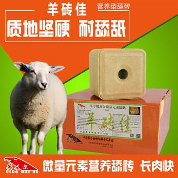 矿物质对牛羊的生长发育的作用,牛羊如何补充矿物质就要牛羊舔砖