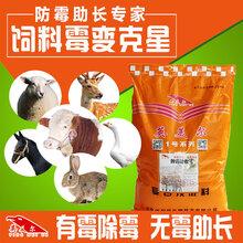 英美尔牛饲料添加剂&饲料脱霉剂生产厂家&饲料脱霉剂哪家好