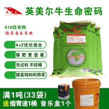 中国十大牛羊饲料品牌/牛羊饲料哪个牌子最好牛羊饲料品牌