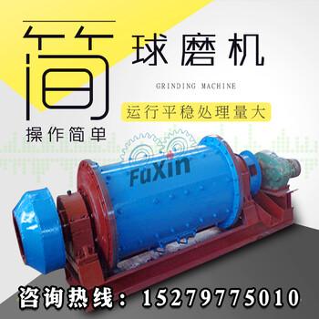 广东直销滚筒式选矿球磨机实验室矿用钢球磨粉机大型行星式球磨机