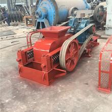 广州煤矿沙石对辊破碎机砂石分离机图片