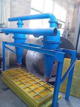 北海聚氨酯旋流器污水处理设备