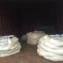 新余高鉻合金鋼球爐渣淘金設備圖片