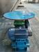 湛江鵝卵石圓盤給料機自動送料設備