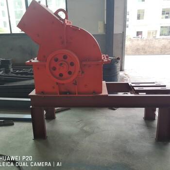 潮州礦石煤矸石錘式破碎機鵝卵石粉碎機