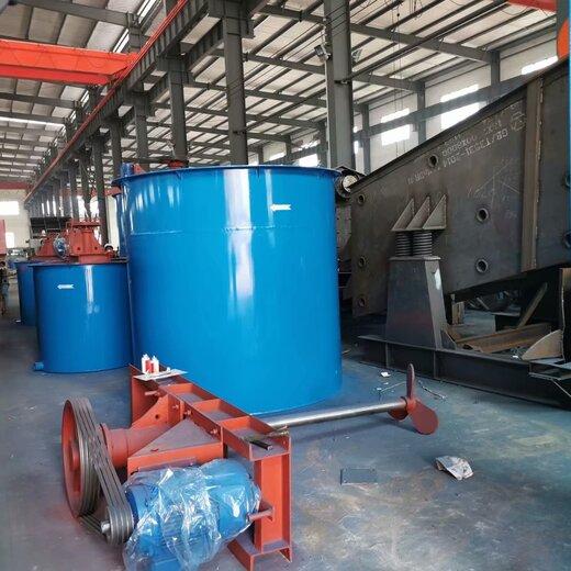 莆田大型礦用攪拌桶礦漿分離機