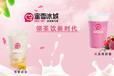 蜜雪冰城加盟丨什么样的奶茶品牌值得加盟?