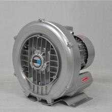高压风机漩涡气泵微型高压环形风机养殖充氧机微孔增氧技术
