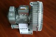 工业漩涡气泵,高压风机