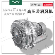 旋渦氣泵風量