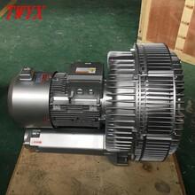 高压气泵拖泵高压鼓风机图片