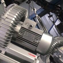 全风高压鼓风机5.5kw高压漩涡气泵图片