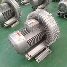 全风漩涡气泵涡旋高压气泵图片