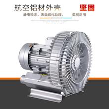 全風漩渦氣泵高壓漩渦氣泵增氧機