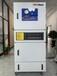全風脈沖反吹工業集塵器,脈沖濾筒式集塵機批發