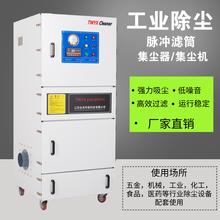 鐵銹顆粒除塵器,工業脈沖除塵設備