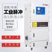 小型工業用除塵器,工業脈沖集塵機