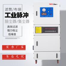 拋光機專用除塵器,工業脈沖集塵機