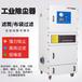 不銹鋼小型除塵器,工業脈沖集塵機