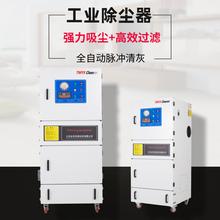 除塵器設備,工業脈沖除塵器