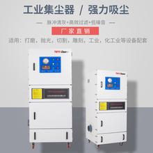 工業使用的除塵器,工業脈沖集塵機