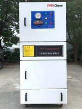 固定式煙塵除塵器,工業脈沖集塵機