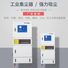水墨印刷机集尘器
