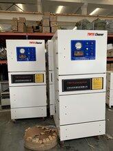 工業吸塵除塵設備