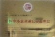 深圳龍華導游培訓機構