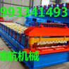 彩钢840压瓦机设备A压瓦机设备生产厂家批发