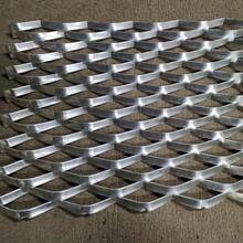 鋁網吊頂天花鋁擴張網板廠家圖片