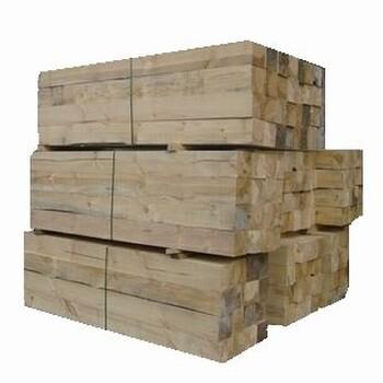 常年直销新枕木油浸防腐枕木高品质松木枕木