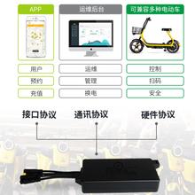 2019共享電動車全新方案_共享電單車app運營后臺_GPS硬件方案