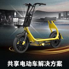 史上人氣最高的共享電單車app智能終端方案