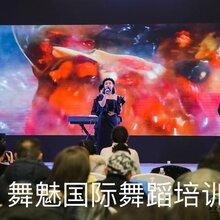 重庆成人零基础舞蹈培训