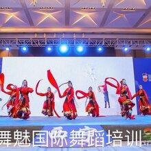 重庆0基础舞蹈培训哪里有